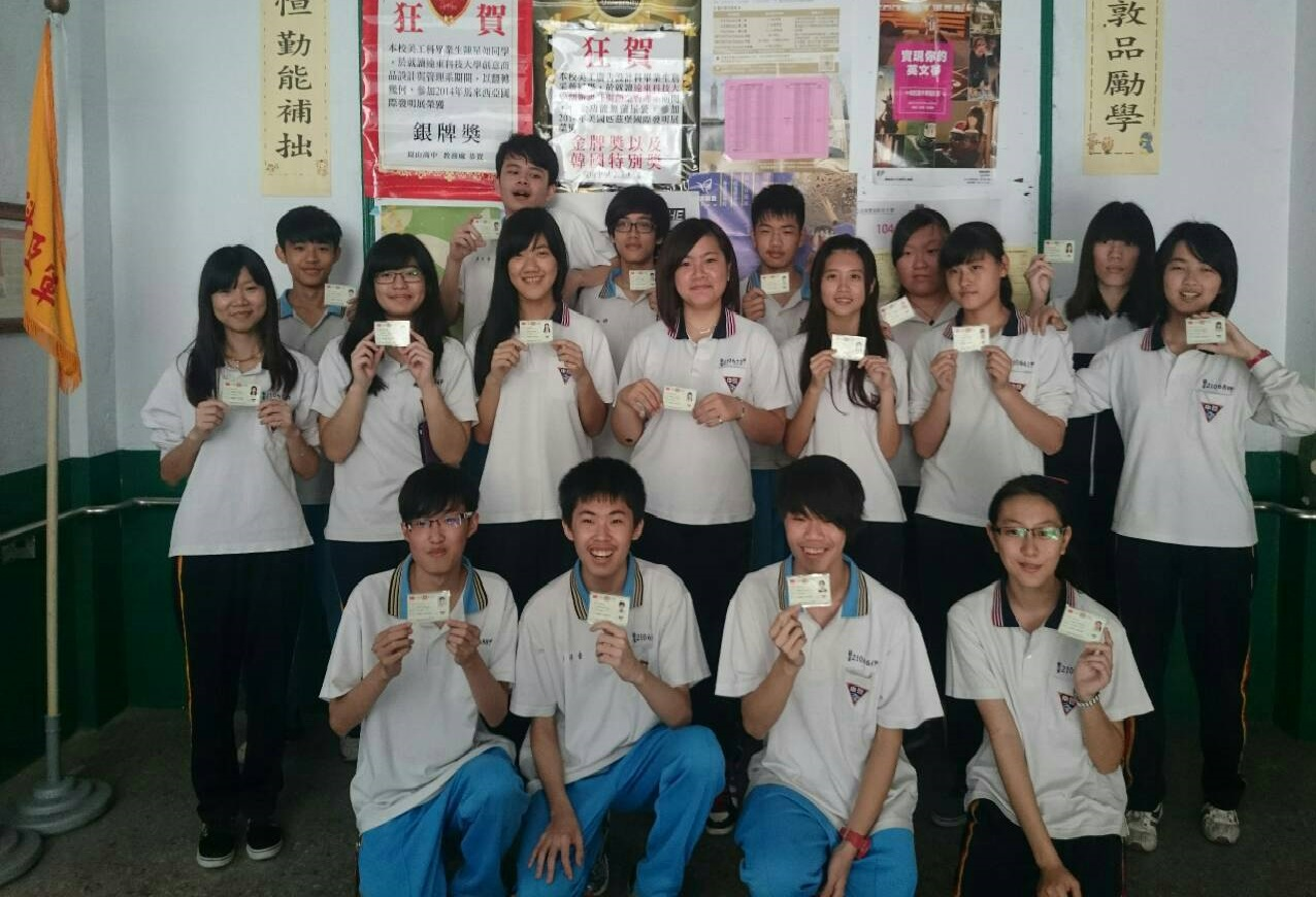 荣誉榜 - 台南市私立昆山高级中学